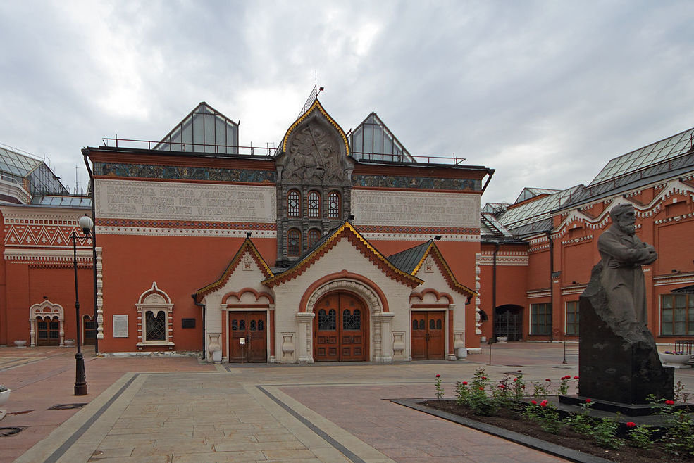 Tretyakovgallery photo credit a.savin  1200 295x0x985x658 q85